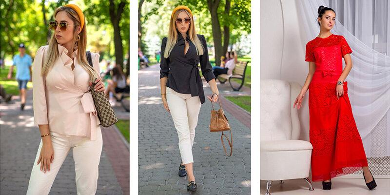 First Land Fashion Ukraine